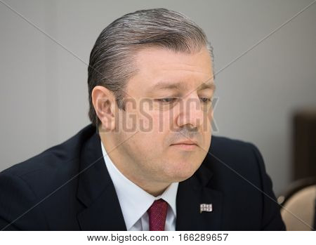 Prime Minister Of Georgia Giorgi Kvirikashvili