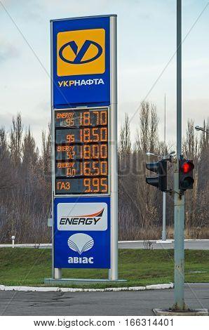 Dnepropetrovsk Ukraine - December 04 2015: Current gasoline prices in UAH at a gas station in Ukraine