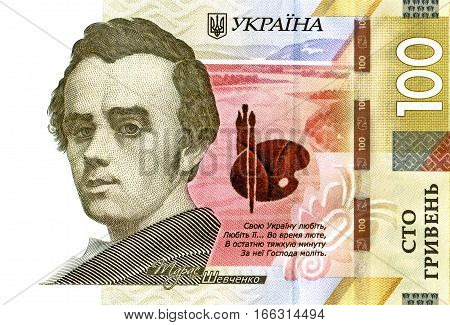 Fragment denomination hundred ukrainian hryvnia with portrait poet writer and painter Taras Shevchenko (1814-1861)
