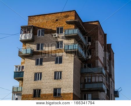 Apartment building, housing complex, social housing, apartments, residential area, fragment of building