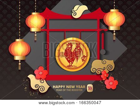 Chinese New Year 2017 Rooster Geometric Greeting Card. Chinese Zodiac Chicken Symbol With Traditiona