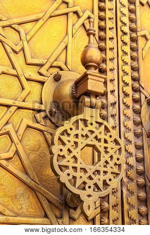 Detail Of The Entrance Door Of The Royal Palace In Fes Marocco
