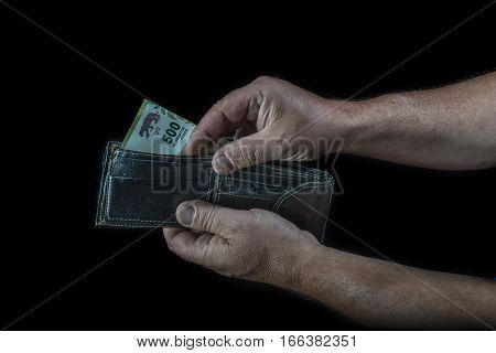 Five Hundred Argentine Peso Bill