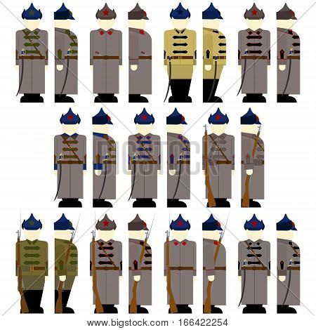 Uniforms and insignia in the GPU and the NKVD of the USSR. The illustration on a white background.