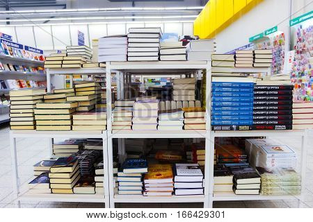 Vilnius, Lithuania - January 6, 2017: The books deparment in Maxima Shop at Vilnius Akropolis schopping house on January 6, 2017. This shopping center is very popular with locals and tourists.