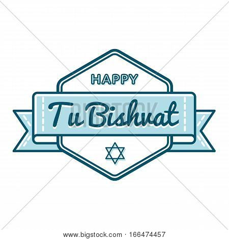 Happy Tu Bishvat emblem isolated vector illustration on white background. 11 february jewish national holiday event label, greeting card decoration graphic element
