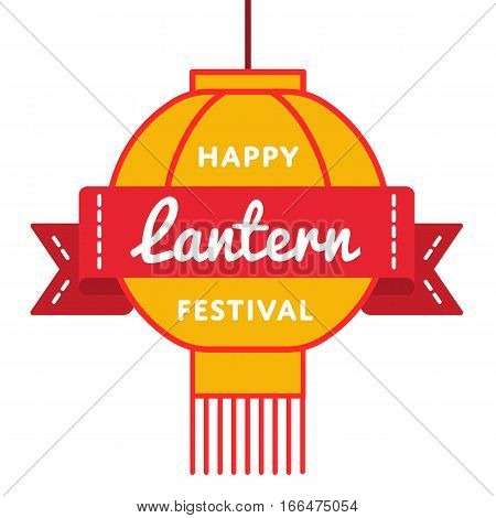 Happy Lantern festival emblem isolated vector illustration on white background. 11 february chinese traditional holiday event label, greeting card decoration graphic element
