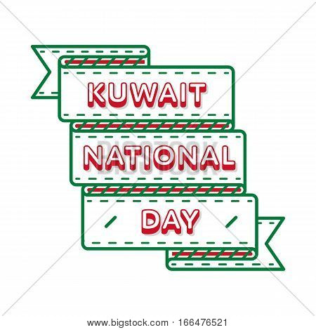 Kuwait National day emblem isolated vector illustration on white background. 25 february state patriotic holiday event label, greeting card decoration graphic element