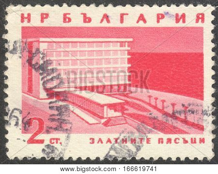 MOSCOW RUSSIA - CIRCA DECEMBER 2016: a post stamp printed in BULGARIA shows a hotel at the Black Sea (Golden Sands) the series