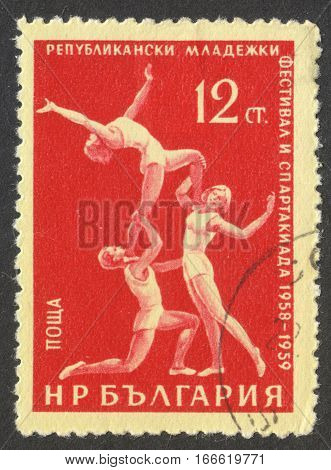 MOSCOW RUSSIA - CIRCA DECEMBER 2016: a post stamp printed in BULGARIA shows Gymnastic Exercise the series