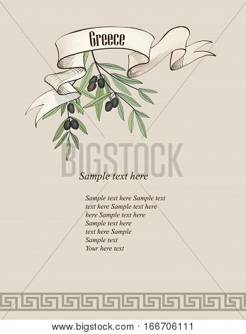 Vintage floral olive background. Travel Greece old-fashioned wallpaper with copy space and ornament. Greek cuisine.