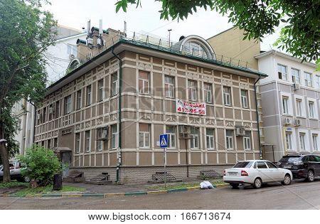 Nizhny Novgorod Russia. - July 14.2016. New residential two-story house at street Slavyanskaya 29. Inscription on the ad - sale and the phone.