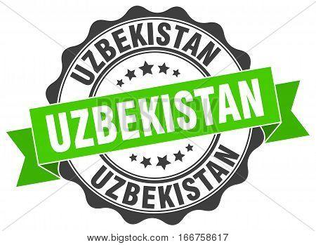 Uzbekistan. round isolated grunge vintage retro stamp