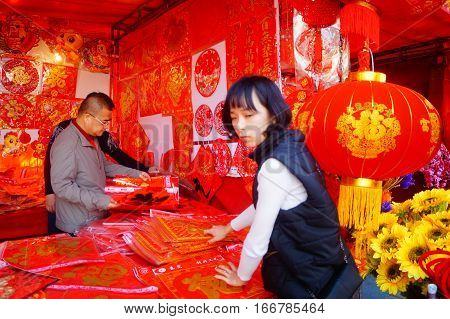 The traditional Chinese before the Spring Festival comes, people who buy festive supplies market in the Spring Festival couplets Spring Festival couplets. In Shenzhen, China