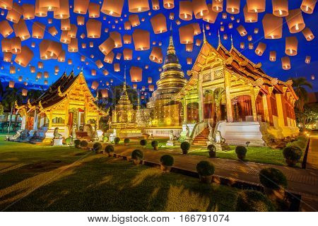 Floating lamp in yee peng festival under loy krathong day at Wat Phra Singh Chiang MaiThailand