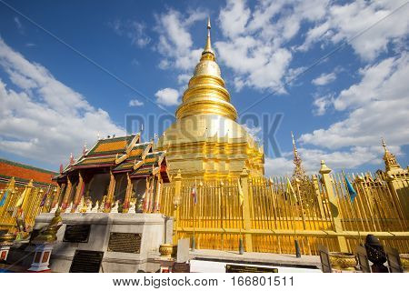 Phra That Hariphunchai, Main Temple In Lamphun Province