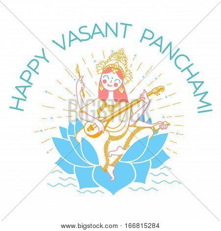 Greeting Card  Happy Vasant Panchami Saraswati