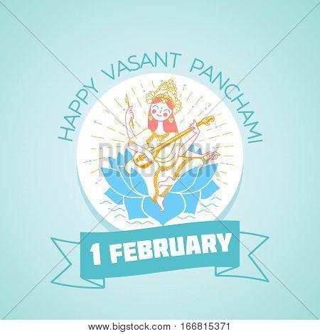 Greeting Card 1 February  Happy Vasant Panchami Saraswati