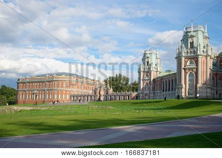 MOSCOW, RUSSIA - SEPTEMBER 06, 2016: The Big Palace in memorial estate