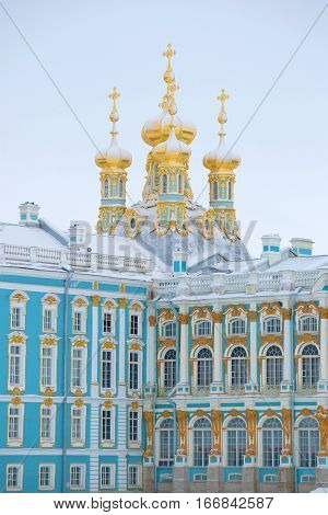 SAINT PETERSBURG, RUSSIA - FEBRUARY 08, 2015: View of the dome of the Church of the Resurrection February day. Catherine Palace, Tsarskoye Selo