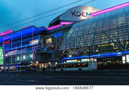 Moscow, Russia - February 21.2016. View of the European shopping complex at night