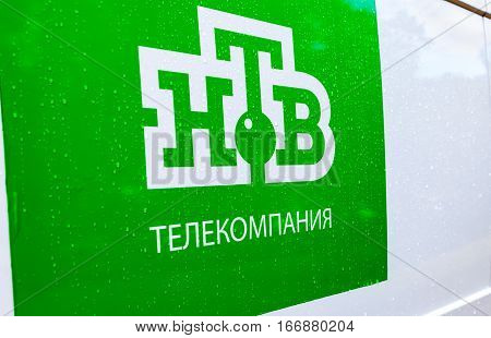 ST. PETERSBURG RUSSIA - JULY 31 2016: Logo of the television station NTV with the raindrops. NTV is a Russian television channel was founded in 1993