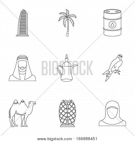 UAE country icons set. Outline illustration of 9 UAE country vector icons for web