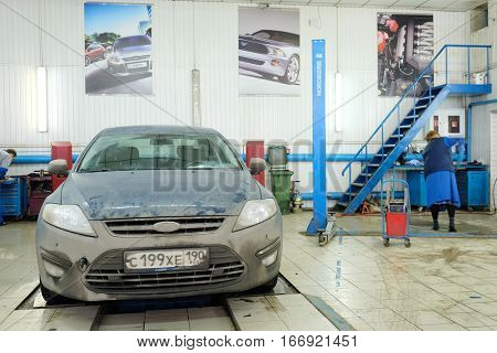 Stupino, Russia - January, 24, 2017: car repair station in dealershiop in Stupino, Russia