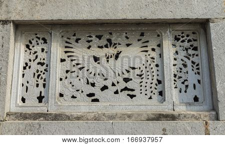 Pattern On Stone In Phat Diem Cathedral. Phat Diem Stone Cathedral Is One Of The Most Famous And Bea