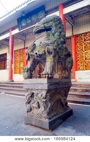 Shenzhen, China: January 27th, on the park in front of the stone lions at the gate of the year of 2017. In Shenzhen, china.