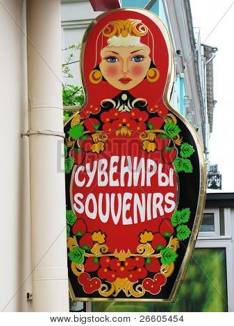 Russian souvenirs shop sign