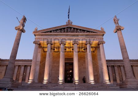 The entrance of Academy of Athens has elements originating from the eastern side of Erechtheion, on Acropolis.