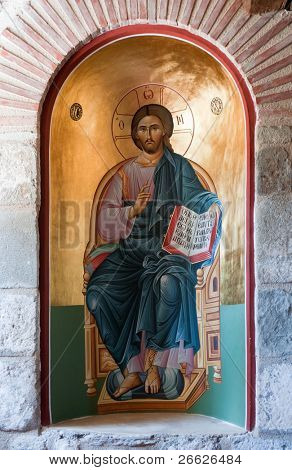 old painting of Jesus Christ in The Holy Monastery of the Great Meteoron, Greece poster
