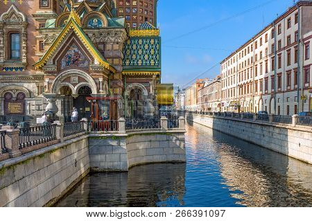 St.petersburg, Russia -  July 7, 2013:  Detail Of The Facade Of The Churh Of Resurrection (savior Of