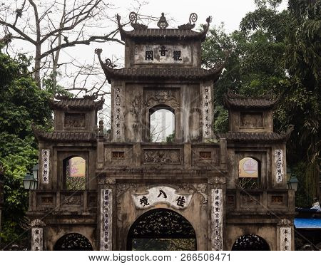 Huong Son, Vietnam - March 8, 2016: The Gates Of Thien Tru Pagoda, One Of The Buddhist Temples Makin