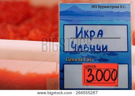 Petropavlovsk City, Kamchatka Peninsula, Russian Far East - 24 Oct, 2018: Price Tag Of Salted Granul