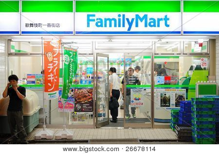 TOKYO, JAPAN - JULY 5: FamilyMart is the 3rd largest convenient store in Japan 1st largest in South Korea, and is expanding into China July 5, 2011 in Tokyo, Japan.