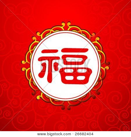 Chinese character for