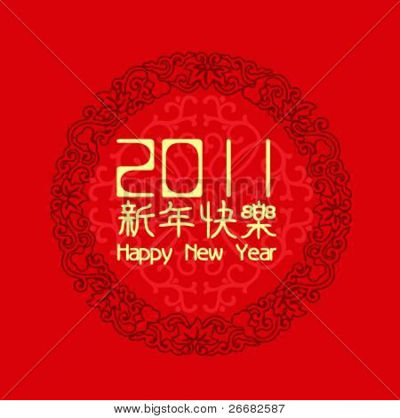 Vector image of chinese new year