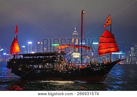 Hong Kong - January 18, 2016: The Hong Kong Junk Represents The Old Traditional Values Of The City.