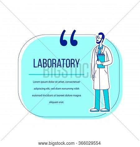 Laboratory Flat Silhouette Vector Character Quote. Citation Blank Frame Template. Labo Worker, Resea