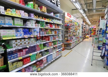 Taipei, Taiwan - December 3, 2018: Body Care Products Aisle In A Supermarket In Taipei, Taiwan. Taip