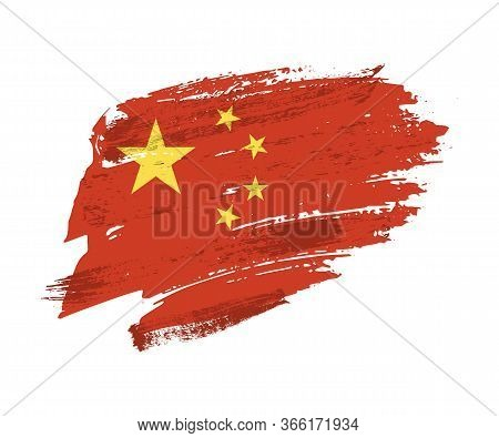 Vector Illustration National Red Flag Of Peoples Republic Of China. Brush Painted Grunge Flag With S