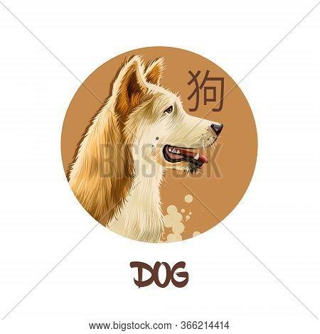 Dog Chinese Horoscope Character Isolated On White Background. Symbol Of New Year 2030 Pet Puppy Anim