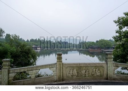 Zhejiang, China - May 20, 2019: View Of Xihu Lake Or The West Lake In The Morning, Where Is A Freshw
