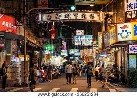 Xitun District, Taichung City, Taiwan - May 11, 2020 : Feng Chia Night Market, Famous Travel Destina