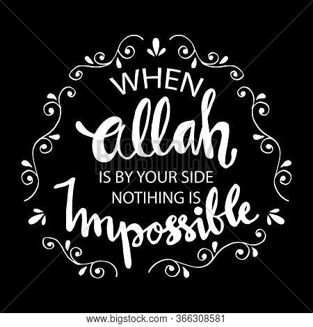 When Allah Is By Your Side Nothing Is Impossible. Muslim Quote.