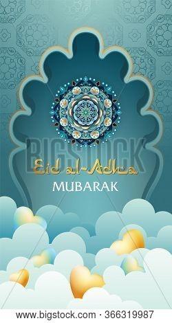 Muslim Holiday Eid Al Adha In Arabic Calligraphy Greeting. Holy Month Of Islam Ramazan. Decor With C