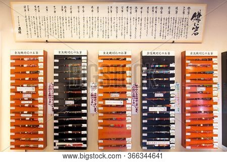 Kyoto, Japan - December 13, 2014: Colorful Chopsticks On Display In A Chopstick Shop