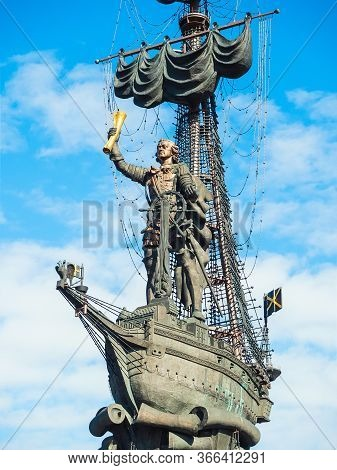 Moscow, Russia - March 15, 2020: Monument